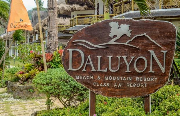 фотографии Daluyon Beach & Mountain Resort изображение №4