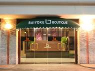 Baiyoke Boutique, 3*