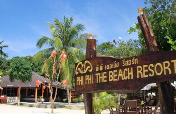 фотографии Phi Phi The Beach Resort изображение №28