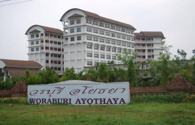 фотографии отеля Woraburi Ayothaya Convention Resort изображение №7