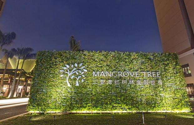 фотографии отеля Mangrove Tree Resort World Sanya Bay изображение №35