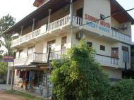 Sunny Mood Guest House, 2*