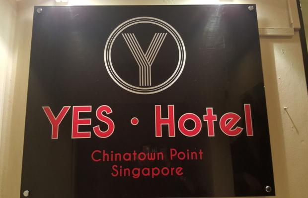 фото отеля Yes Chinatown Point Hotel изображение №29