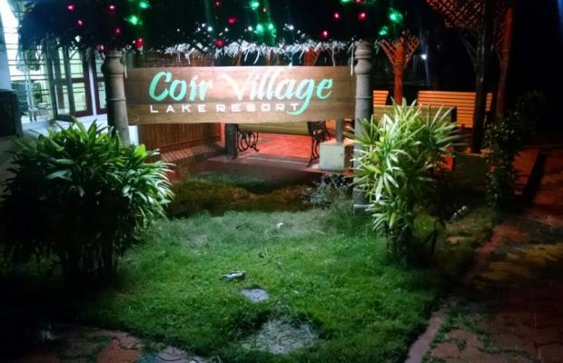 фото Coir Village Lake Resort изображение №10