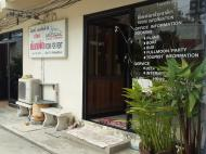 Mitree Guest House, 2*