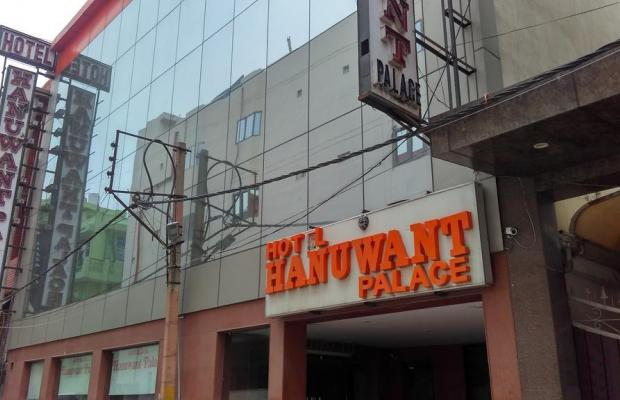 фото отеля Hotel Hanuwant Palace изображение №1