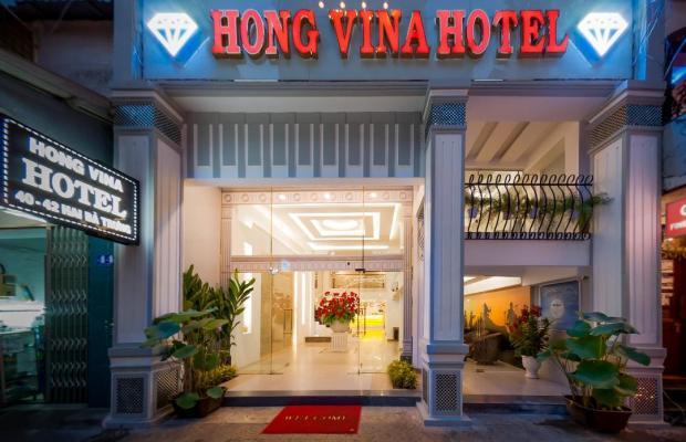 фото отеля Hong Vina Hotel изображение №1