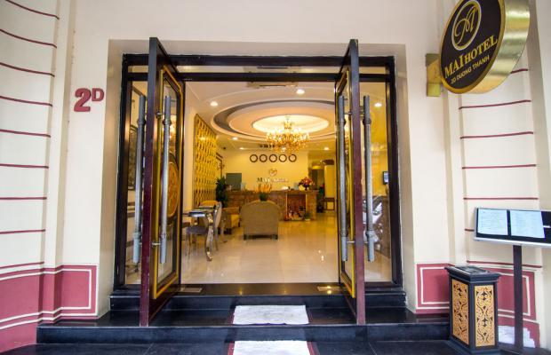 фотографии отеля Helios Legend Hotel (ех. Mai Hotel Hanoi) изображение №11