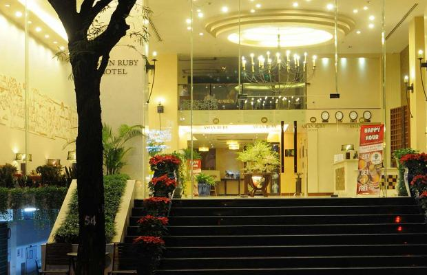фото отеля Asian Ruby Select Hotel (ex. Elegant Hotel Saigon City) изображение №1