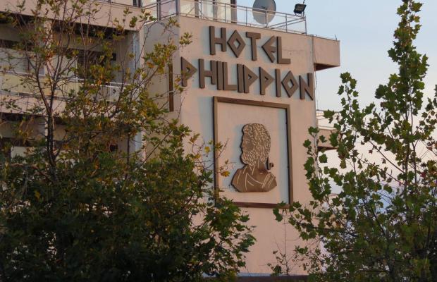 фото Philippion Hotel изображение №6