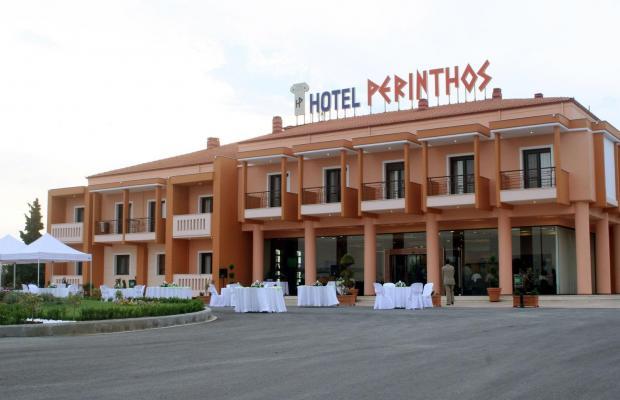 фото Perinthos изображение №34