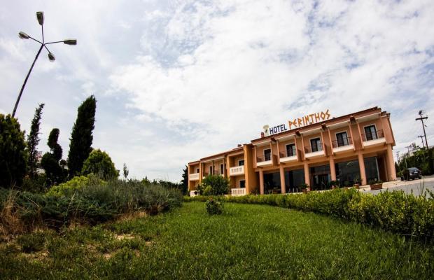 фотографии отеля Perinthos изображение №27