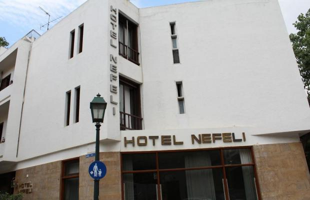 фото Nefeli изображение №26