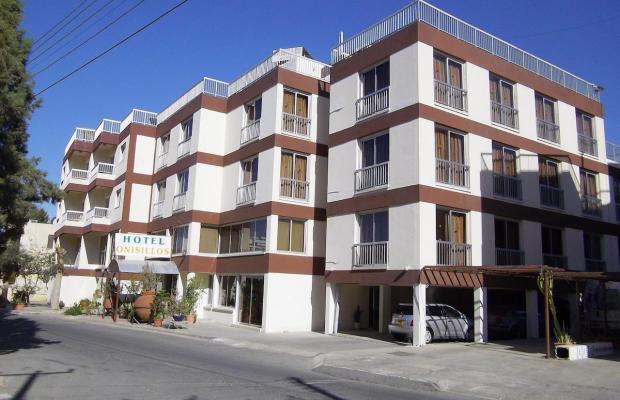фото отеля Onisillos изображение №1
