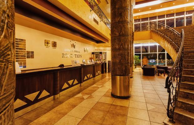 фото отеля Империал (Imperial) изображение №5