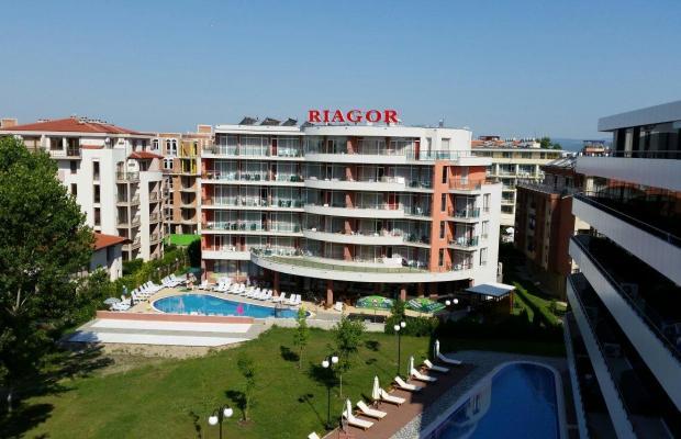 фотографии отеля Riagor (Риагор) изображение №3