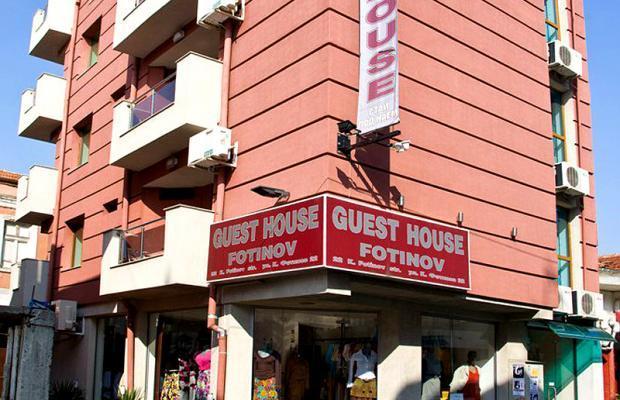 фото отеля Fotinov Guest House изображение №1