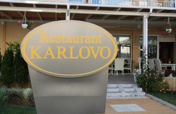 фотографии отеля Karlovo (Карлово) изображение №7