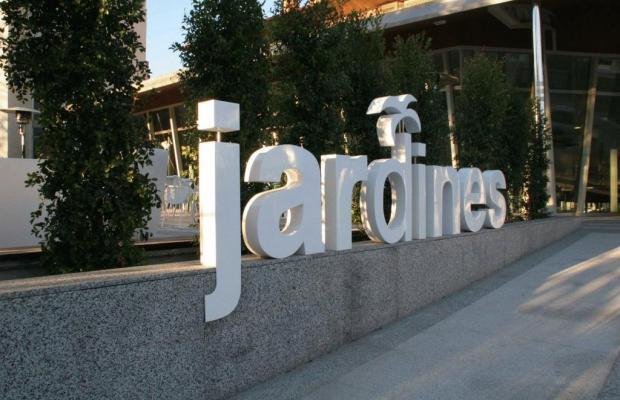 фотографии Hotel Spa Jardines de Lorca (ex. Sercotel Jardines de Lorca) изображение №20