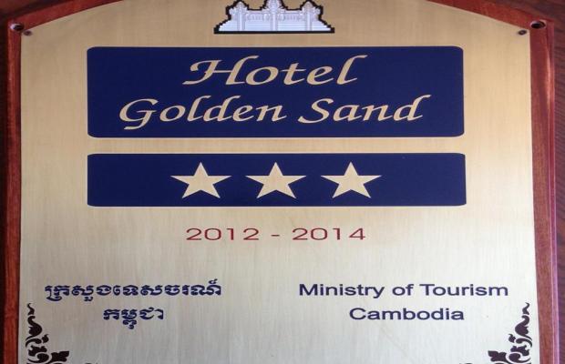 фотографии отеля Golden Sand изображение №11