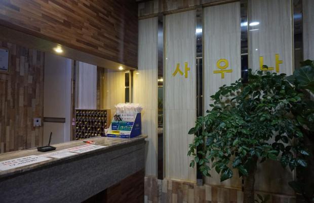 фото отеля Centro изображение №5