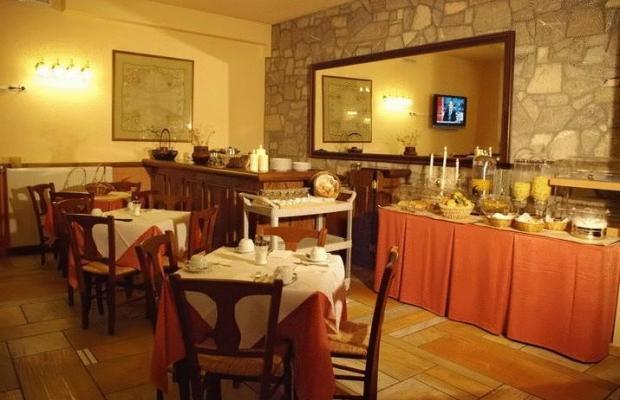 фото отеля Arion Delphi изображение №21