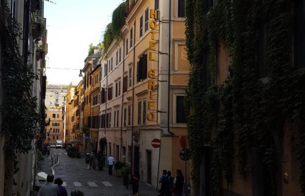 фотографии отеля Hotel Grifo изображение №7