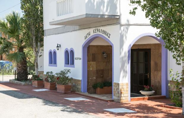 фотографии отеля Kefalonia Beach Hotel & Bungalows изображение №19
