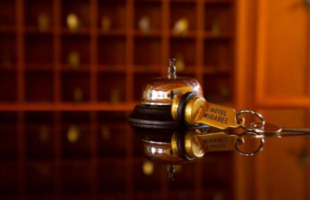 фото отеля Mirabel City Center изображение №21