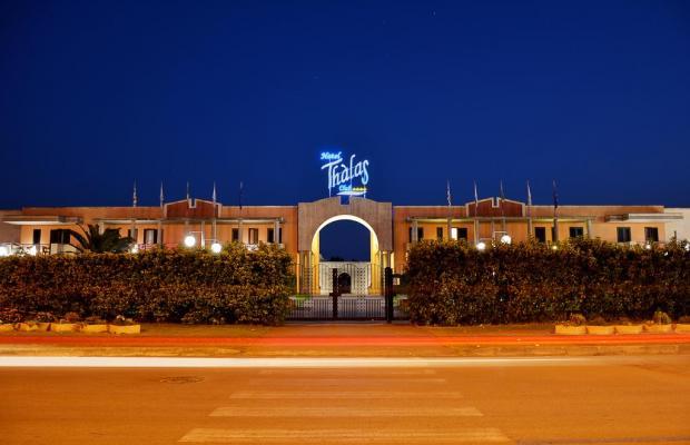 фото Hotel Thàlas Club изображение №26