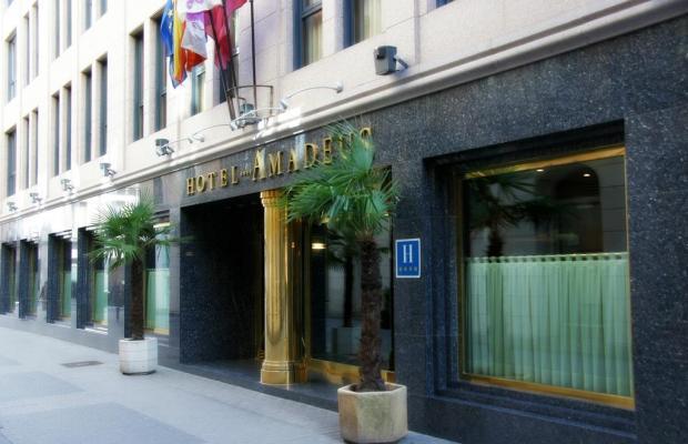 фото отеля Amadeus изображение №1