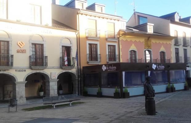 фото отеля Aroi Bierzo Plaza изображение №5