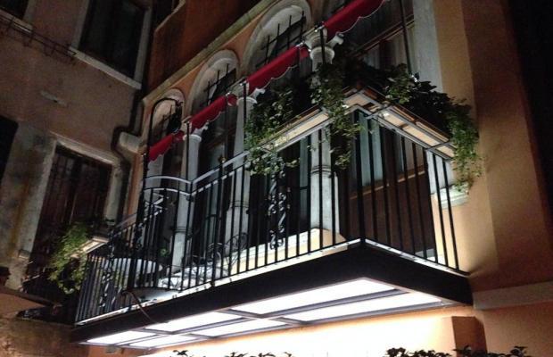 фото отеля Palazzetto Madonna изображение №41