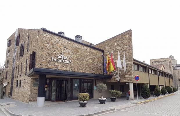 фото отеля Parador De La Seu D'urgell изображение №1