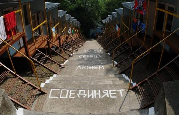 фото отеля Сеченовец изображение №1