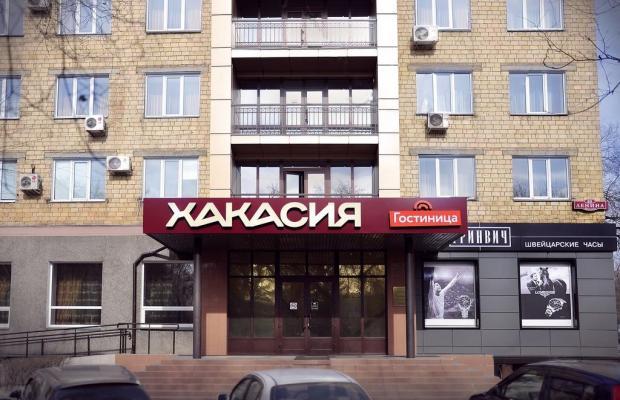 фотографии отеля Хакасия (Hakasiya) изображение №31