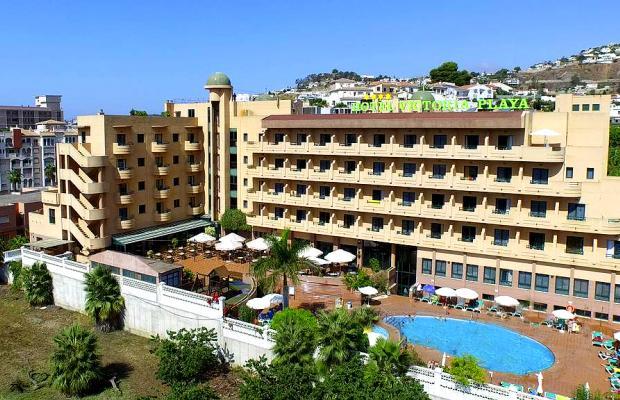 фото Hotel Victoria Playa изображение №10