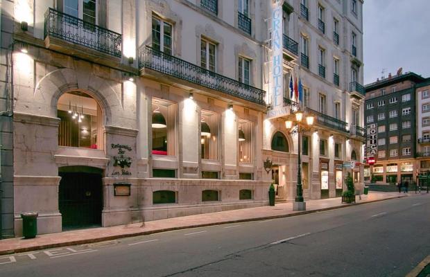 фото отеля Gran Hotel Espana Atiram изображение №1
