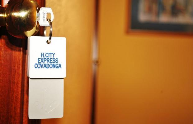 фотографии отеля City Express Covadonga изображение №15