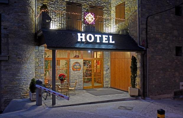 фотографии отеля Hotel Eth Pomer изображение №3