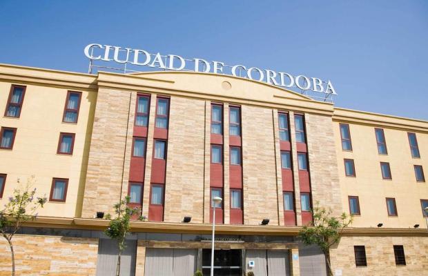фото отеля Exe Ciudad de Cordoba изображение №1