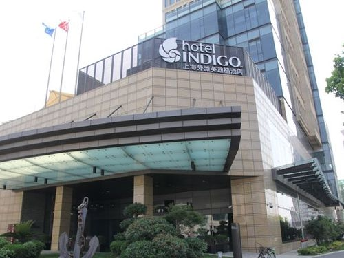 фото отеля Hotel Indigo Shanghai On The Bund изображение №1
