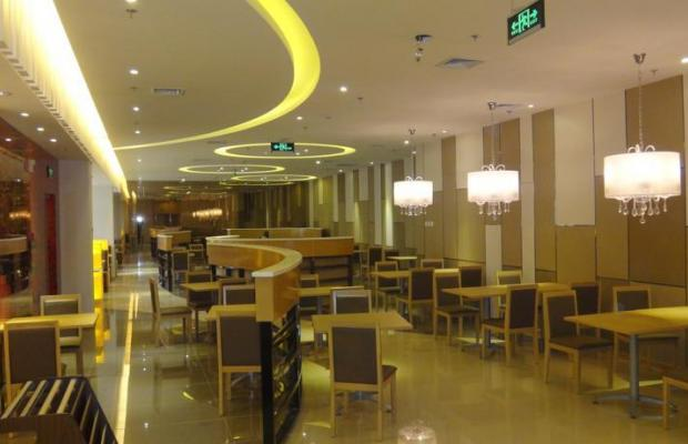 фото Holiday Inn Express Tianjin Heping изображение №10