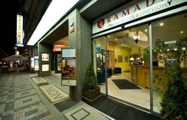 фото Hotel Ramada Prague City Centre изображение №22