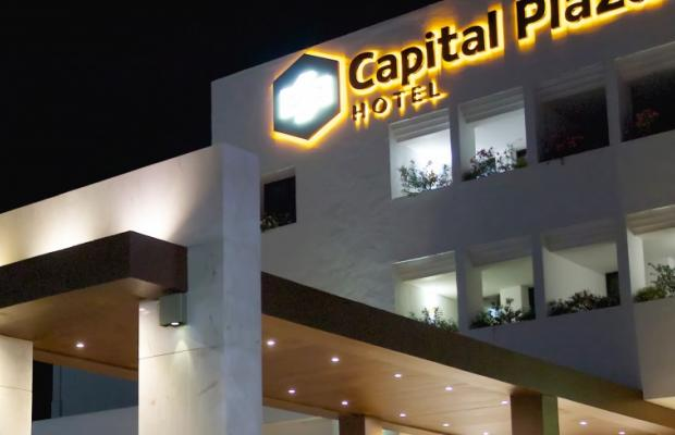 фотографии отеля Capital Plaza Hotel (ex. Holiday Inn Chetumal) изображение №11