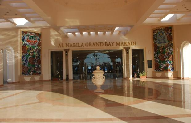 фотографии Al Nabila Grand Bay Makadi изображение №32