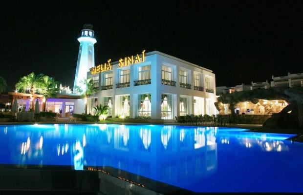фото Melton Beach (ex. Melia Sinai Sharm) изображение №38