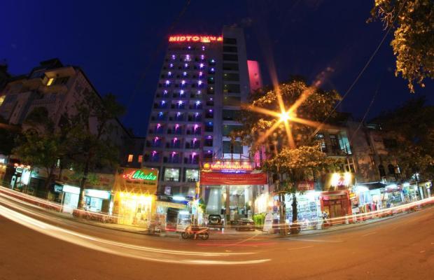 фото Midtown Hotel Hue изображение №10