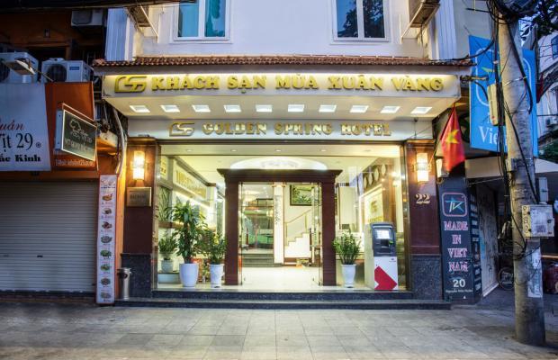 фото отеля Golden Spring Hotel изображение №1
