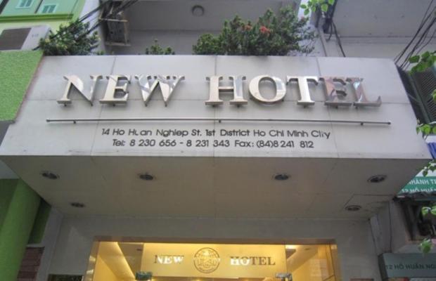 фото отеля New Hotel изображение №1
